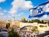 ИЗРАЕЛ – МИНАЛО И НАСТОЯЩЕ